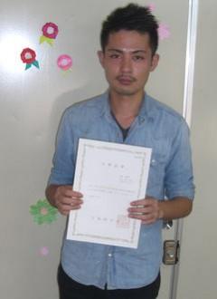 合格おめでとう!!